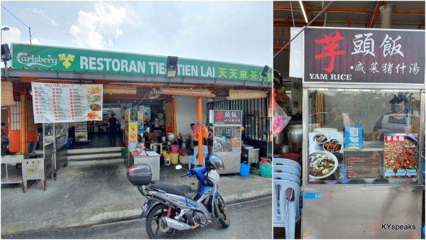 Yam Rice stall at Tien Tien Lai, Ara Damansara