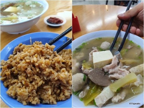 yam rice plus pork offal soup with salted vege and tofu